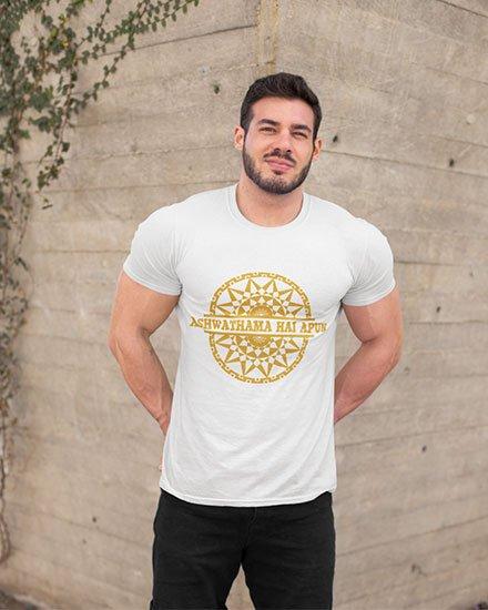 Ashwathama Hai Apun White Cotton Tshirt for Men (Sacred games)