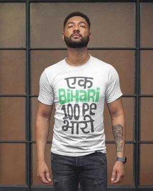 Ek Bihari 100 Pe Bhari White Cotton Tshirt for Men