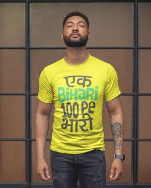 Ek Bihari 100 Pe Bhari Yellow Cotton Tshirt for Men