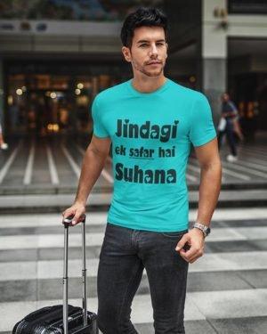 Jindagi Ek Safar Hai Suhana Sky Blue Pure Cotton Tshirt for Men