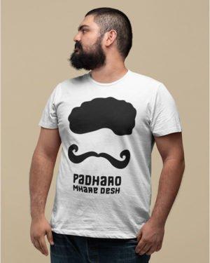Padharo Mhare Desh Rajasthani White Pure Cotton Tshirt For Men