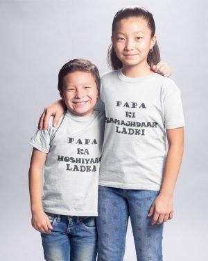 Papa Ke Hoshiyar Ladka Samajhdar Ladki Pure Cotton Tshirt for Siblings White