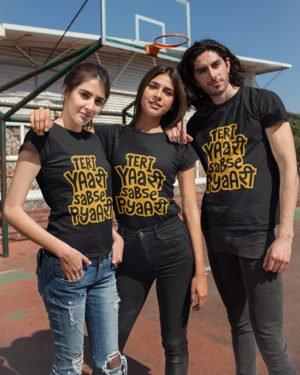 Teri Yaari Sabse Pyari Pure Cotton Tshirt for Groups Black