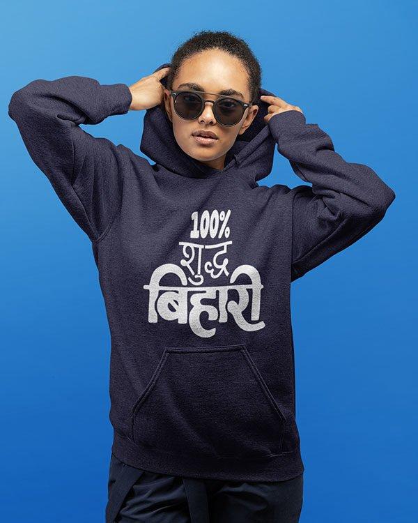 100% Shuddh Bihari Pure Cotton Hoodie for Regional Women Dark Blue
