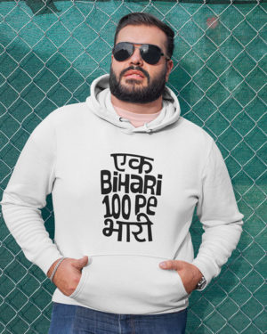 Ek Bihari 100 pe Bhari Pure Cotton Hoodie for Regional Men White