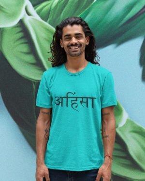 Ahinsa Pure Cotton Religious Tshirt For Men Blue
