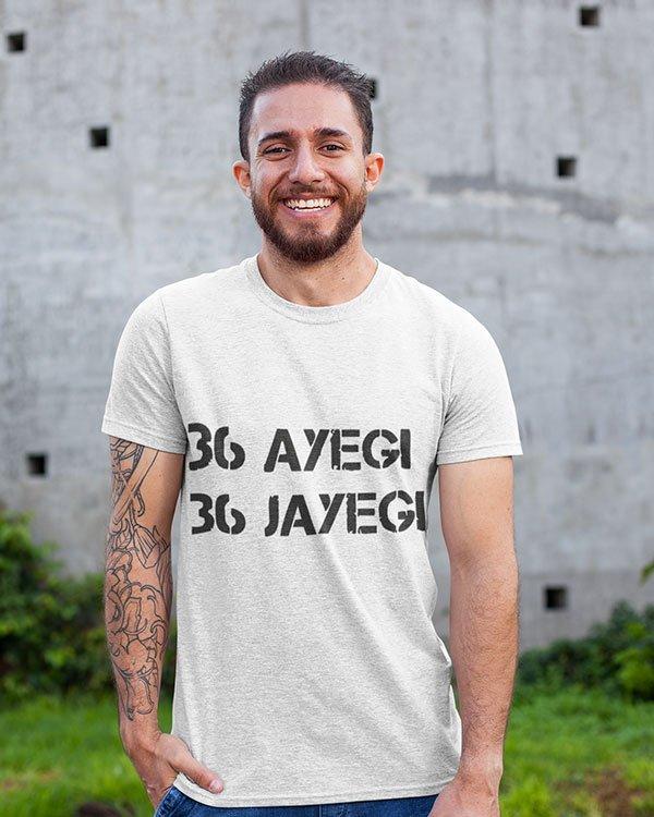 36 Ayegi 36 Jayegi Pure Cotton Tshirt for Men White