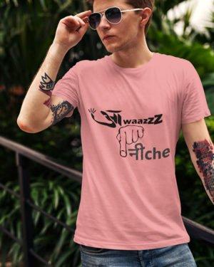 Aawaaz Neeche Pure Cotton Tshirt for Men Pink