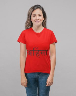 Ahinsa Pure Cotton Religious Tshirt For Women Red