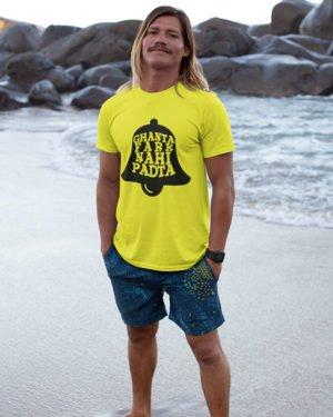Ghanta Farak Nhi Padta Pure Cotton Tshirt for Men Yellow