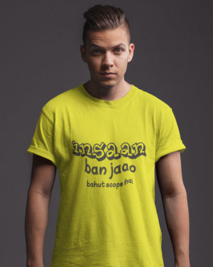 Insaan Ban Jao Pure Cotton Tshirt for Men Yellow