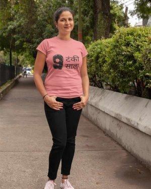 Nautanki Sala Pure Cotton Tshirt For Women Pink