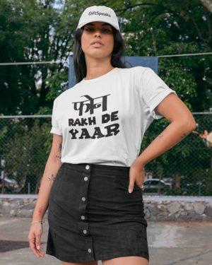 Phone Rakh De Yaar Pure Cotton Tshirt for Women White
